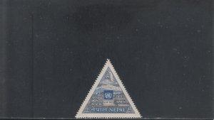 NEPAL 89 MNH 2019 SCOTT CATALOGUE VALUE $7.50