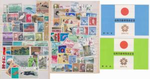Japan Lot of About 86 Stamps & 3 Souv. Shts. 1955-1971 2015 Sc. $79.30