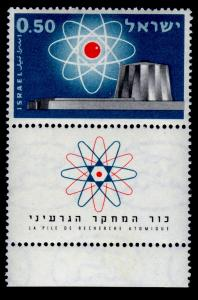 1960 Israel 216 Atomic Reactor