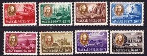 Hungary #B198A-D & CB1-CB1C Mint Very Lightly Hinged FDR Freedom Singles