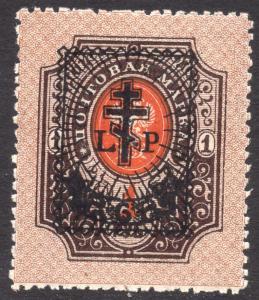 LATVIA SCOTT 2N33
