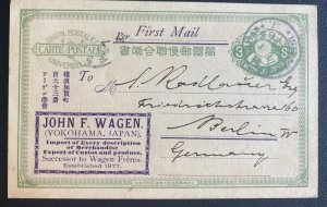 1894 Yokohama Japan Postal Stationery Postcard Commercial Cover To Berlin