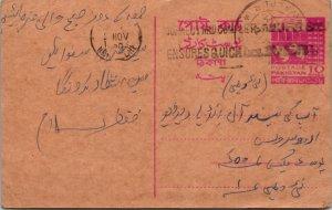 Pakistan, Government Postal Card