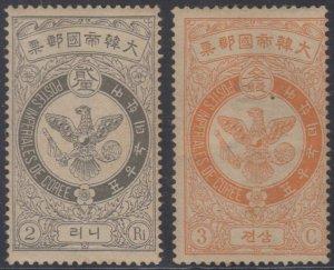 KOREA 1903 FALCON Sc 39-40 Yvert 35-36 HINGED MINT €50.00