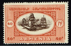 ARMENIA STAMP 1920 Local Motifs - Not Issued 40 R VIGNETTE ERROR