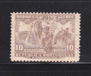 Portugal RA7 U Muse of History (B)