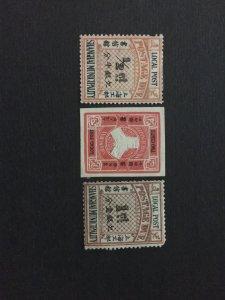 China stamp SET, MLH, SHANG HAI IMPERIAL LOCAL, Genuine, RARE, List 1186