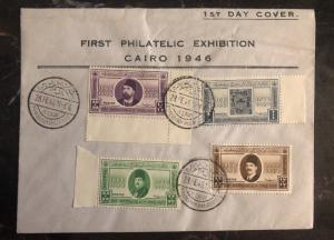 1946 Cairo Egypt First Day Cover FDC 1st Philatelic Exhibition