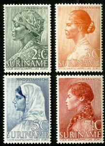Suriname Stamps # B30-3 NH MNH OG