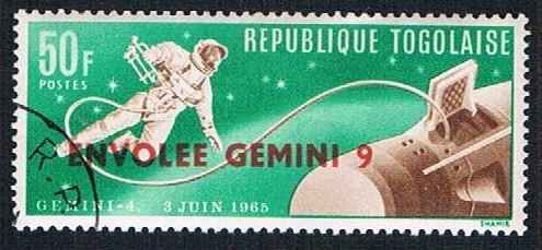 Togo 564 Used Space (BP1247)