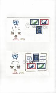 United Nations 209-12 25th Anniversary Colonial Cachet FDC