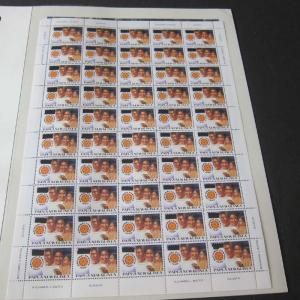 Papua New Guinea 1994 SC869 Full sheet of 50 wit many Varity Stamps MNH -Rare