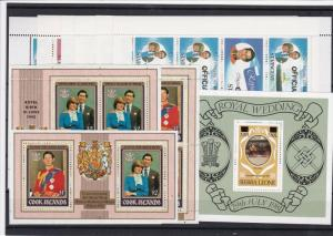british royal family stamps ref 16285