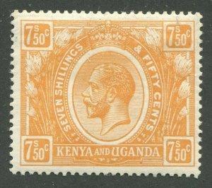 KENYA, UGANDA, & TANZANIA #35 MINT