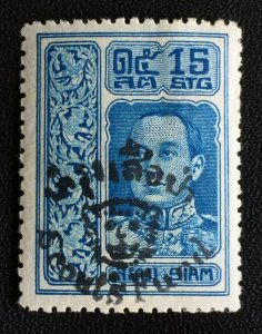 1920 Thailand Siam Scouts Fund opt 15stg MLH SC#B20 T2565