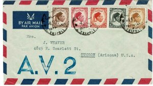 Libya 1954 Tripoli cancel on airmail cover to the U.S., A.V.2 handstamp