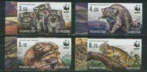 Tajikistan 2017 wild cats animals manul wwf 4v MNH imperforated !