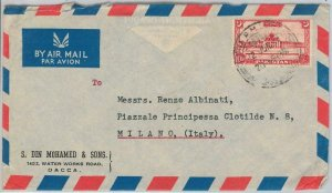 49004  - PAKISTAN - POSTAL HISTORY - AIRMAIL COVER from DACCA to ITALY  1954