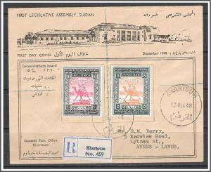 Sudan #96-97 Legislative Assembly Registered FDC