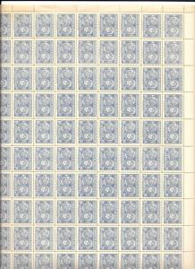 Bolivia Sheet C118