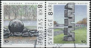 Sweden, #2438 Used, From 2002
