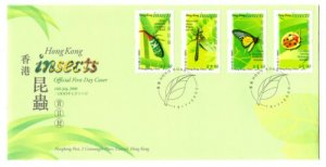 STAMP STATION PERTH Hong Kong # FDC Insect Issue 2000 VFU