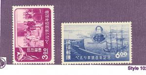 Ryukyu  #27 VF LH, 28 VF NH  -  Lakeshore Philatelics