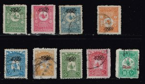 TURKEY STAMP COLLECTION LOT  #T3