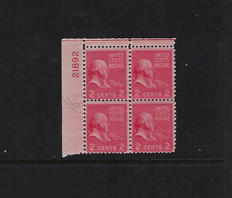 806 Catalog Plate Block Of 4 2 Cent Stamps Prexie John Adams