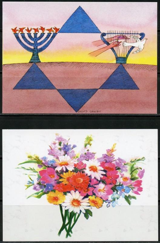 ISRAEL GROUP OF THREE OFFICIAL ISRAEL POST GREETINGS CARDS