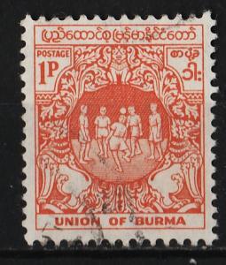 Burma 1954 Various Designs 1p (1/14) USED