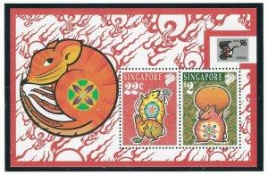 Singapore 742c MNH 1996 Year of the Rat S/S (ap6899)
