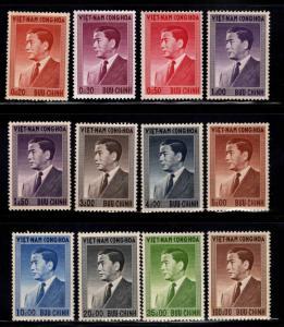 South Viet-Nam Scott 39-50 MNH** Ngo Dinh Diem set CV $99.95