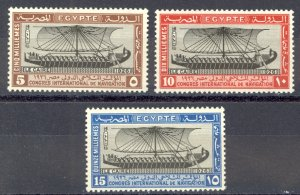 Egypt Sc# 118-120 MH 1926 Int'l Navigation Congress