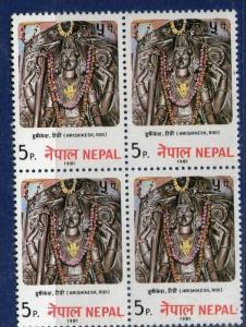 Nepal 1981 Buddhist Carving Stone Sc 398 MNH BLK/4 # 2351