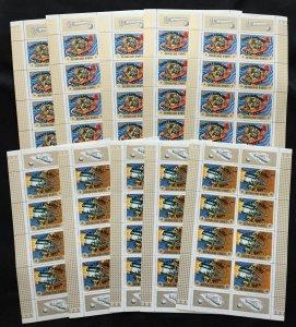 HAITI 1974 UPU Space Sheets MNH x 10 (LA43)