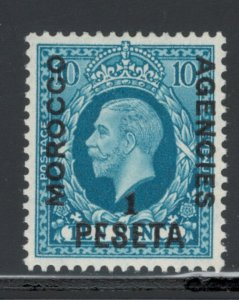 Great Britain Offices Morocco 1937 Surcharge 1pe on 10p Scott # 77 MH