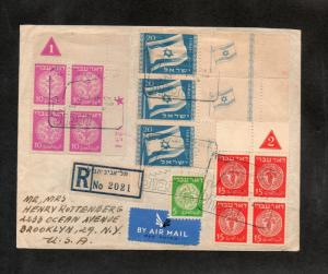 Israel Scott #15 Flag Three Tabs plus Plate Block of #3 on Commercial Cover!!