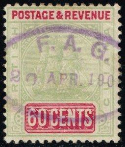 British Guiana #145 Seal of the Colony; Used (3Stars)