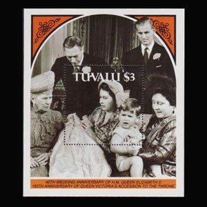 TUVALU 1997 - Scott# 756 S/S Golden Wed. NH