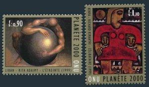 UN Geneva 356-357,MNH. Our World,2000.Winning artworks in Millennium painting.
