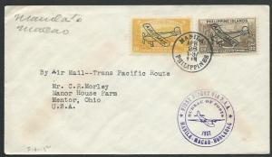 PHILIPPINES 1937 first flight cover to Macau, onwards to USA.............11781