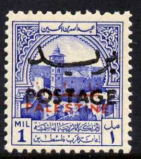 Jordan 1953 Obligatory Tax 1m ultramarine with Postage op...