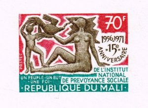FRANCE STAMP France & Colonies 1971 The 15th Anniversary  MNH PROOF CARD