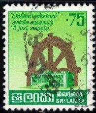 Jayewardebem 1st Selected President, Sri Lanka SC#847 Used