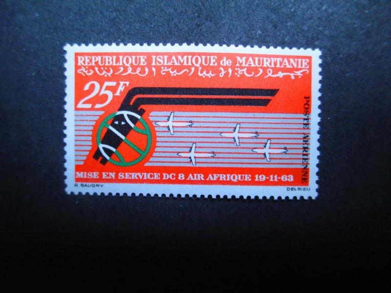 Mauritania #C26 Mint Never Hinged (XQ) -  I Combine Shipping!