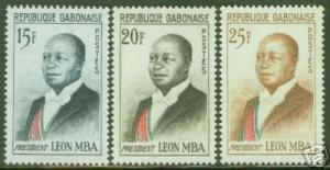 GABON Scott 160-2 MNH** President Leon Mba stamp set