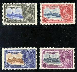 Gilbert & Ellice Is 1935 KGV Silver Jubilee set complete MNH. SG 36-39. Sc 33-36