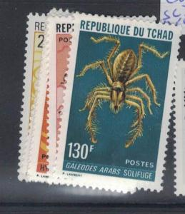 Chad Insects SC 295-300 MNH (8dps)