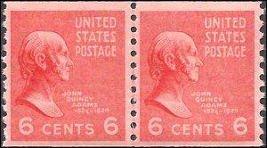 846 Mint,OG,NH... Line Pair... SCV $7.50